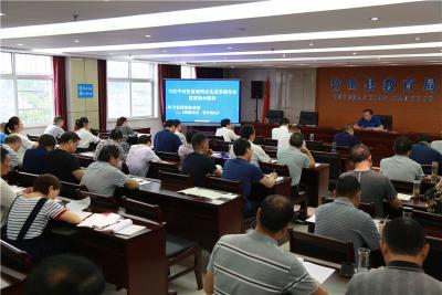 县教育局举行庆祝建党98周年暨7月主题党日活动