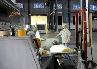 新产业 大崛起——湖北昇鑫新材料科技公司见闻