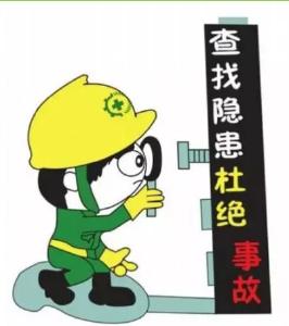 双台乡吉阳小学认真开展开学安全隐患大排查