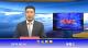 2019年8月14日竹山新闻