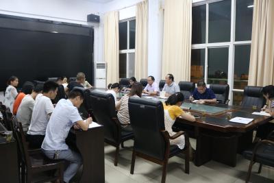 宝丰镇召开年轻干部座谈会