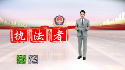 维权工作电视专题片