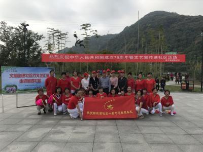 城关镇城西社区开展迎国庆文艺汇演