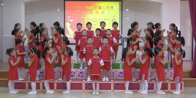 2019年竹山县实验幼儿园童谣诵党恩:《扣扣子》、《中国梦》