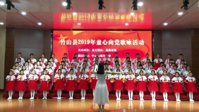 2019年恒升小学童心向党歌咏活动:《少年中国梦》、《社会主义核心价值观》