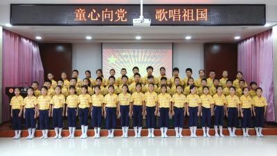 2019年竹山县明清小学童心向党歌咏节目:《我和我的祖国》