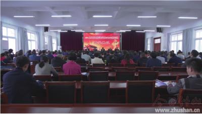 县委书记龚举海为党校秋季主体班授课