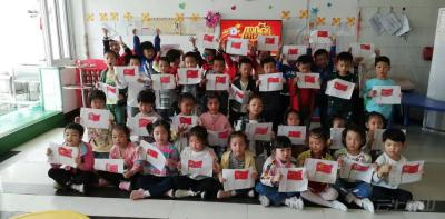 人民路幼儿园开展国庆节主题活动