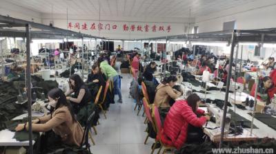 寶豐鎮:扶貧小車間 脫貧大平臺