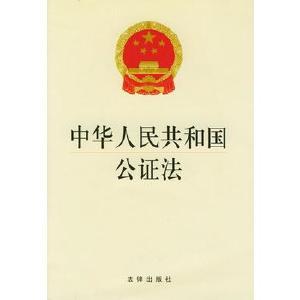 县司法局:举办首个公证开放日活动