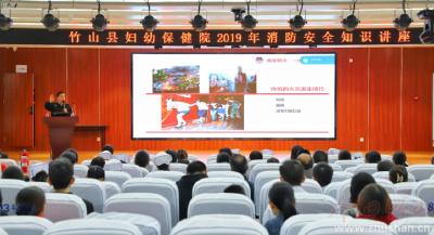 县妇幼保健院组织开展消防安全知识培训