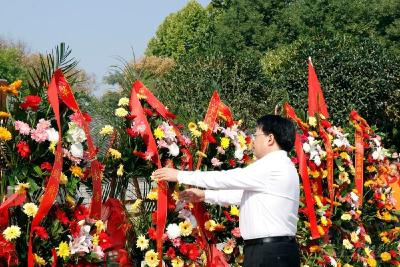 竹山举行2019年烈士纪念日公祭活动