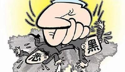 正规网赌软件app县法院宣判一起涉恶势力犯罪案件
