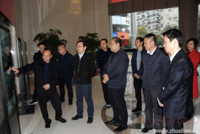 竹山县融媒体中心试点建设工作接受省级验收
