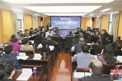 十堰人医承办第28届湖北省肿瘤学术大会