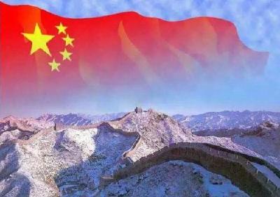 慶祝中華人民共和國成立70周年特別報道