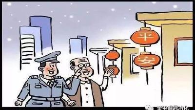 上庸镇:妥处纠纷解心结 走访活动促和谐