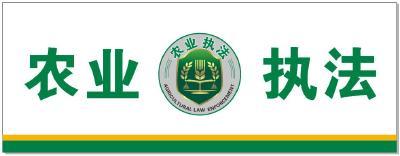 县农业执法大队化解一起农资纠纷案件