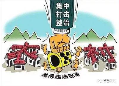 """上庸镇:真心真意""""走访评"""" 铁拳治赌安民心"""