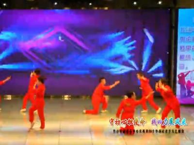 记者节晚会舞蹈《激情四射》