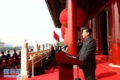 習近平:沒有任何力量能夠撼動我們偉大祖國的地位!