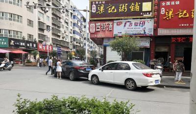 私人运营车辆停靠摄像头盲区待客