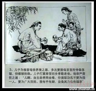 上庸孝道文化连环画:《麻婆婆的故事》罗明绘
