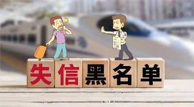 """正规网赌软件app县法院、公安干警协作 """"夜擒""""失信人"""