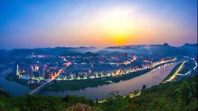 竹山啟用全省首個縣域多產業公共品牌