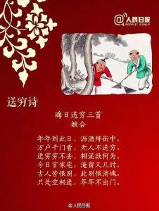 """[春節習俗]正月初六:打掃衛生,送""""窮神"""""""