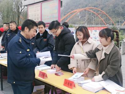 縣工商聯開展憲法日普法宣傳活動