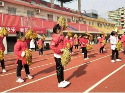 金寶寶幼兒園舉行冬季親子運動會