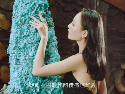精彩视频|世界吉祥玉 竹山绿松石