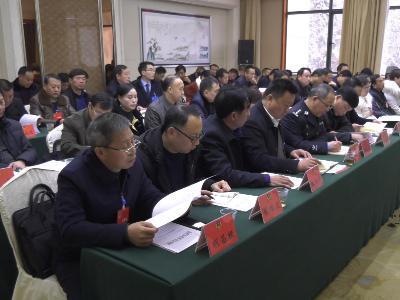 政協竹山縣第十屆委員會常務委員會第十七次會議召開
