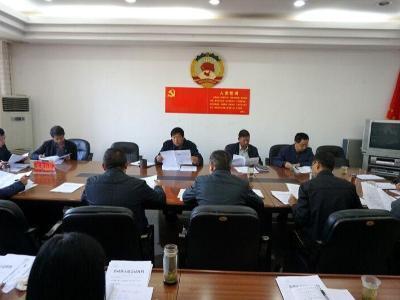 竹山縣政協召開十屆二十二次主席會議