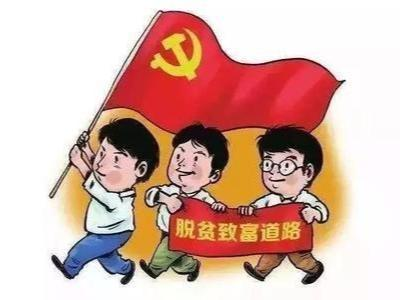"""县人民医院:招商扶贫让村民""""钱袋子"""" 鼓起来"""
