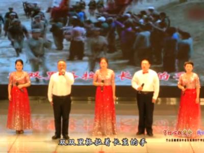 精彩视频|记者节歌曲联唱《十送红军》