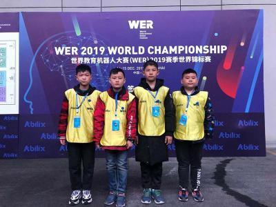 縣實驗小學參加世界機器人大賽獲獎