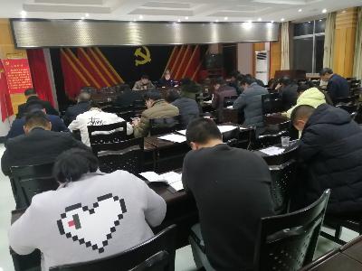 官渡镇:相互交流查问题 集中学习促党建