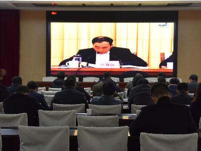 推进全省县域金融工程电视电话会议召开