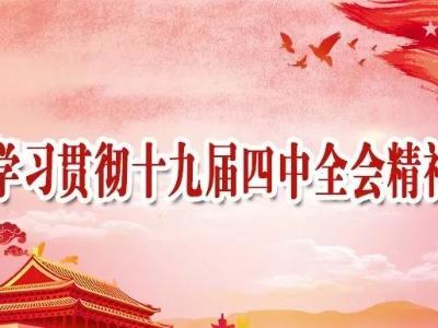 县政府办公室开展11月份主题党日活动