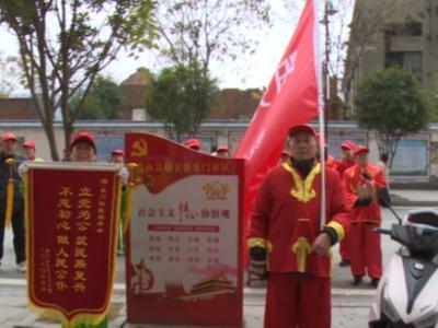 東門社區委員會贏得群眾錦旗