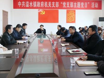 溢水镇:强化党风廉政建设  时刻保持警钟长鸣