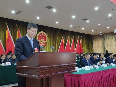 縣十八屆人大四次會議舉行第二次全體會議
