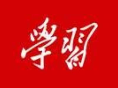 陈建平主持召开县政府党组会、党组理论学习中心组学习会