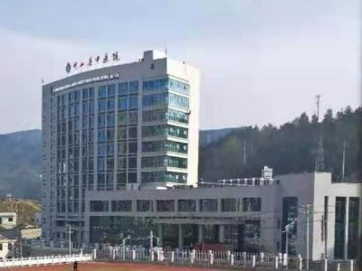 竹山縣中醫醫院新院區正式投入使用公告