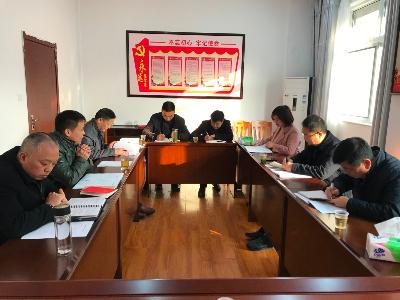 九女峰管理局黨委召開專題民主生活會