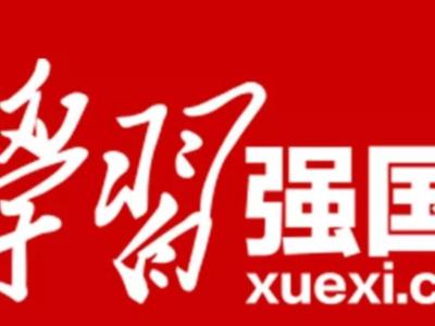 """秦古鎮:強化監督管理  推動""""學習強國"""""""