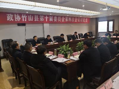 龔舉海參加分組討論與政協委員共話發展