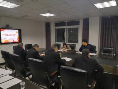 縣人社局黨組召開專題民主生活會